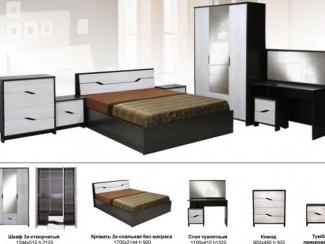 Спальня Конго