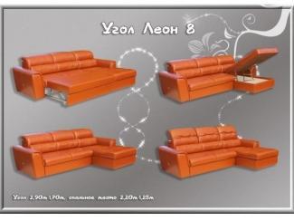 Угловой диван Леон 8 - Мебельная фабрика «Соло»