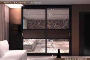 Шкаф-купе С 42 - Мебельная фабрика «ALDO»