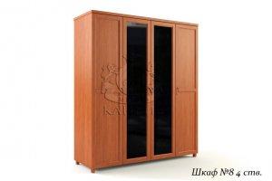 Шкаф-8 4-х створчатый - Мебельная фабрика «Каприз»