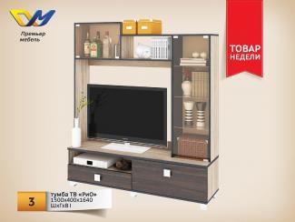 ТВ тумба Рио Сонома - Мебельная фабрика «Премьер мебель»