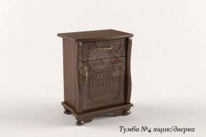 Прикроватная тумба 4 из массива - Мебельная фабрика «Каприз»