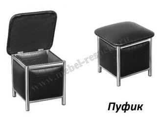 Табурет Пуфик - Мебельная фабрика «Респект»