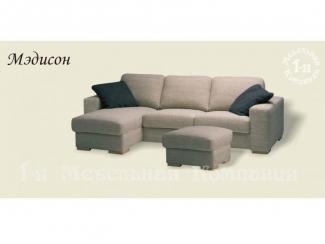 Угловой диван Мэдисон - Изготовление мебели на заказ «1-я мебельная компания», г. Нижний Новгород