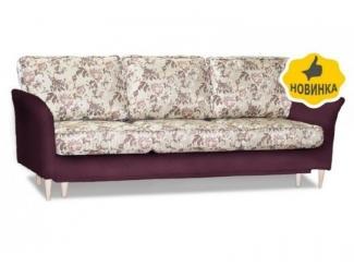 Диван-кровать Прованс 159 - Мебельная фабрика «Славянская мебельная компания (СМК)»