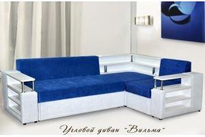 Диван Вильма угловой - Мебельная фабрика «VEGA STYLE»