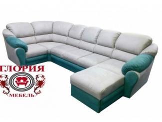 П-образный диван в гостиную Глория 12  - Мебельная фабрика «Глория», г. Ульяновск