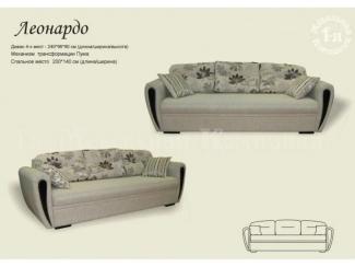 Диван прямой Леонардо - Изготовление мебели на заказ «1-я мебельная компания», г. Нижний Новгород