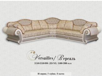 Угловой диван Версаль - Мебельная фабрика «Angelo Astori»