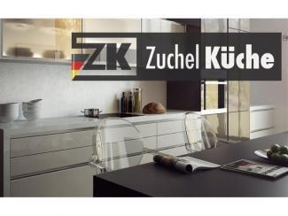 Кухонный гарнитур прямой Норден Сливки - Мебельная фабрика «Zuchel Kuche»