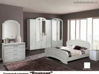 Спальный гарнитур Венеция - Мебельная фабрика «Мебельная Сказка»