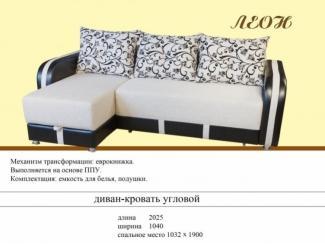 Угловой диван Леон - Мебельная фабрика «Suchkov-mebel»