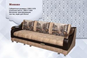 Диван прямой Монако - Мебельная фабрика «АВА»