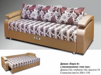 Диван прямой Евро-6 с механизмом тик-так - Мебельная фабрика «Надежда»