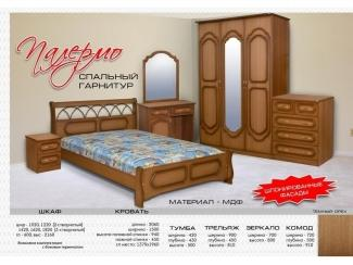 Спальный гарнитур Палермо - Мебельная фабрика «Бригантина»