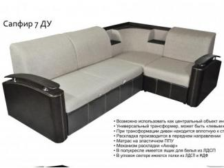 Красивый диван с полочками Сапфир 7 ДУ