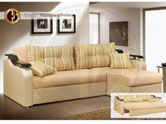 Угловой диван Майами - Мебельная фабрика «Новый Взгляд», г. Белгород