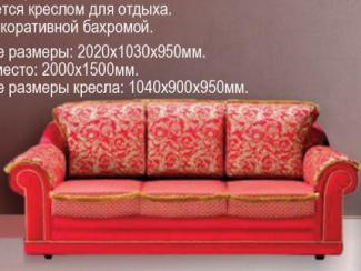 Диван прямой Глория 150 - Мебельная фабрика «Галактика», г. Москва