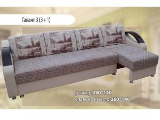 Большой угловой диван с оттоманкой Галант 3