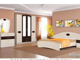 Спальный гарнитур Марта - Мебельная фабрика «Союз-мебель»
