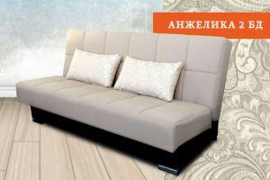 Прямой диван Анжелика 2 БД - Мебельная фабрика «ФилатоFF» г. Екатеринбург