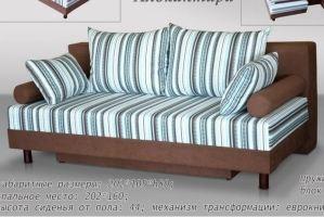 Диван прямой Алькантара - Мебельная фабрика «Мебель Холдинг»