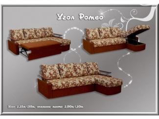 Угловой диван Ромео