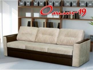 Прямой диван Олимп 19 - Мебельная фабрика «Олимп»