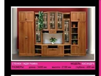 Гостиная стенка Касандра - Мебельная фабрика «Мебель-мастер»