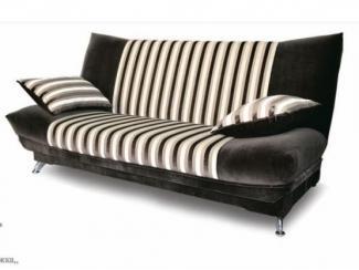 Модный диван Милтон