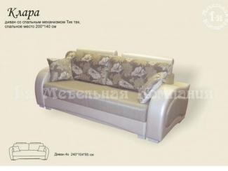 Прямой диван Клара - Изготовление мебели на заказ «1-я мебельная компания», г. Нижний Новгород