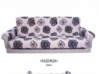 Диван книжка Надежда - Мебельная фабрика «НАР»