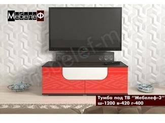Тумба под ТВ Мебелеф-3 - Мебельная фабрика «МебелеФ»