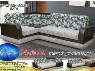 Угловой диван Зевс-2