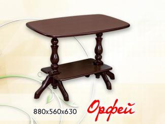 Стол журнальный «Орфей» - Мебельная фабрика «Мальта-С»
