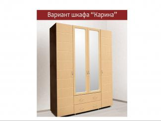 Шкаф «Карина»