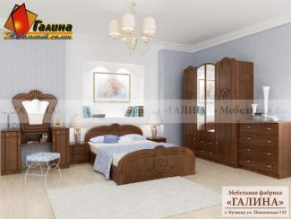 Спальный гарнитур «Жанна»