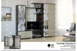 Гостиная Европа 2 - Мебельная фабрика «Росток-мебель»