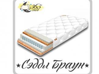 Матрас Сэддл Браун - Мебельная фабрика «365 Снов»