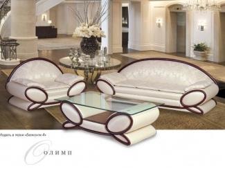Мебель для гостиной Олимп - Мебельная фабрика «DONKO»