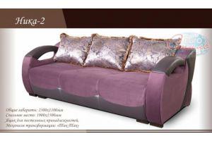 Прямой диван Ника 2