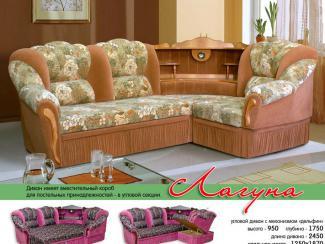 Угловой диван Лагуна - Мебельная фабрика «Элегантный стиль»