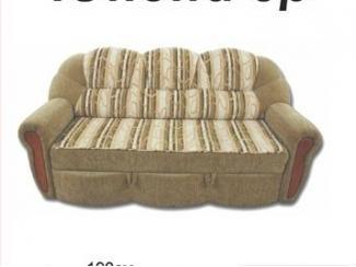 Двухместный диван Юнона 3р - Мебельная фабрика «Аккорд»