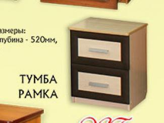 Тумба рамка «М-5» - Мебельная фабрика «Мебель Прогресс»