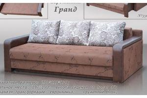 Диван прямой Гранд еврокнижка - Мебельная фабрика «Мебель Холдинг»