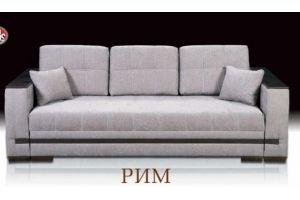 Прямой тканевый диван Рим  - Мебельная фабрика «Альянс-М»