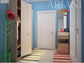 Прихожая Адора 5 - Мебельная фабрика «Ариани»