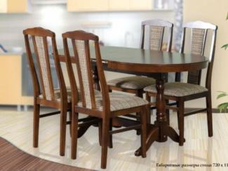 стол обеденный раскладной и 4 стула - Мебельная фабрика «Боринское»