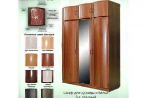 3х-створчатый классический шкаф с зеркалом - Мебельная фабрика «КрайМебель-Краснодар»