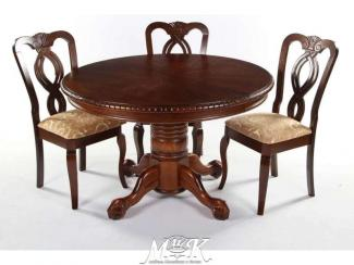 Обеденная группа HNDT 4872 - Импортёр мебели «M&K Furniture»